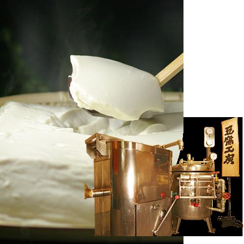 薫風 梅み月の豆腐工房